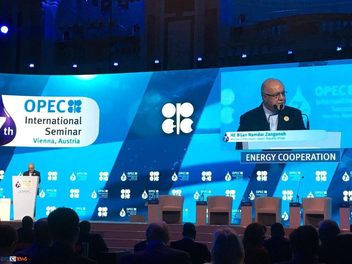 قیمت بالای نفت مورد تایید ایران نیست