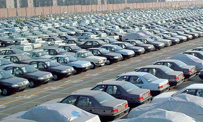 ریزش قیمت محصولات ایران خودرو در بازار + جدول