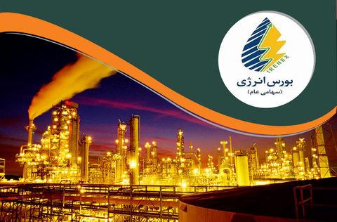 گازوئیل شرکت ملی پخش فرآوردههای نفتی روی میز فروش بورس انرژی رفت