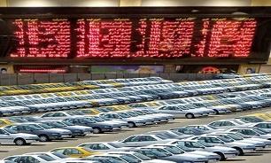 اجباری شدن خرید خودرو از بورس در صورت تصویب مجلس/ وقتی بازار از چاله به چاه می افتد